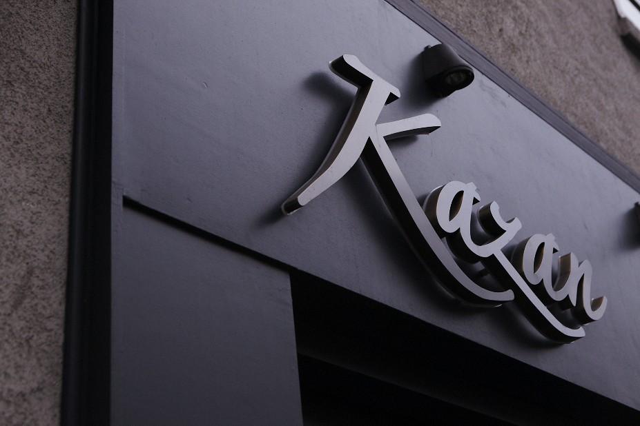 Kazan 3D stainless steel sign