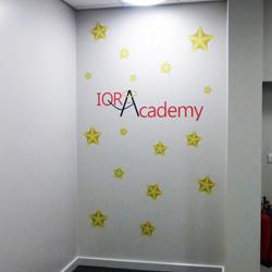 School Logo wall graphic display