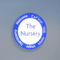 The Nursery Lightbox